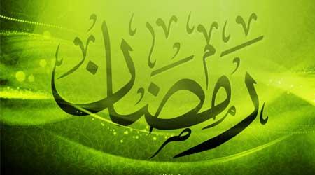 Meraih Cinta Di Bulan Ramadhan