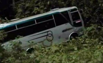 Minibus Rombongan Pengantin Masuk Jurang, 22 Luka