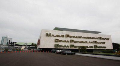 Ratusan Warga Pangandaran Bakal Kepung Gedung DPR