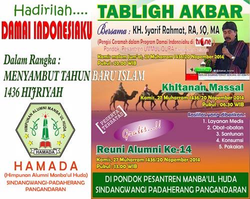 Reuni HAMADA ke-14 dimeriahkan dengan  Khitan Massal dan Tabligh Akbar