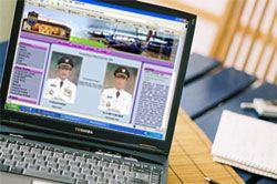 Website Resmi Ciamis Tidak Update, Warga Pangandaran Sulit Dapat Informasi